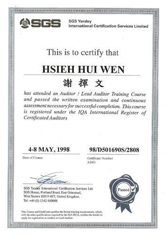 專業證照-環境顧問公司